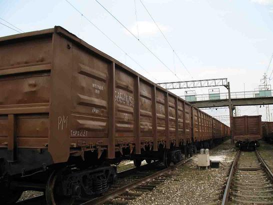 вагон 12-141