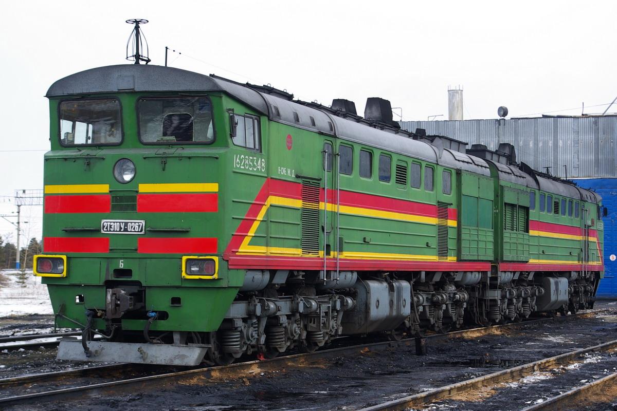 Размеры шпалы деревянной железнодорожной Шпала